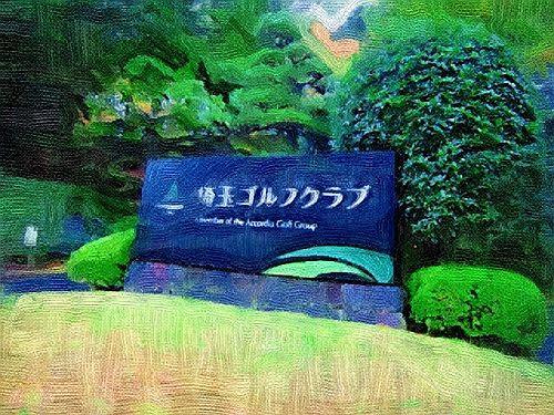 IMG_0396(油彩)