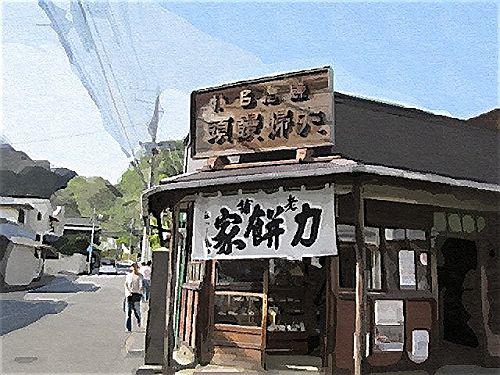 IMG_0856(ガッシュ)