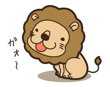 ライオンA