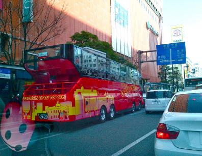 Chuo-Ku Fukuoka-Shi-20120331-00028