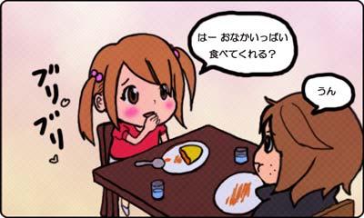 夫婦4コマ_02_お食事_B