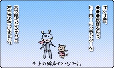 夫婦4コマ_12_全否定_A
