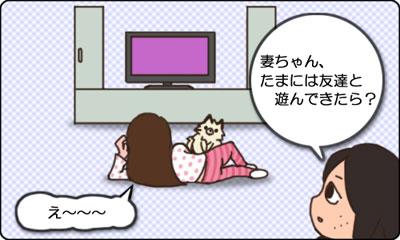 0020_交際費_A