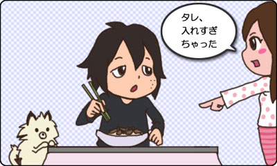 22話_ティッシュ_A