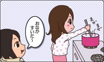 024_ごはんの準備_B