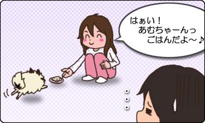024_ごはんの準備_D