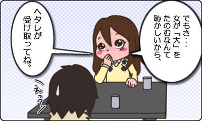 025_うどん大_B