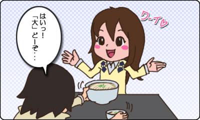 025_うどん大_D