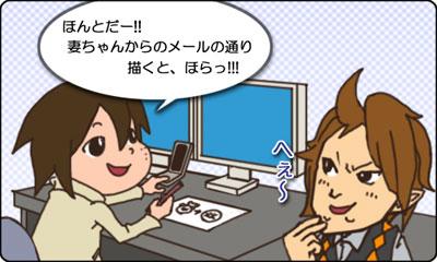 028_ジャムおじ_C