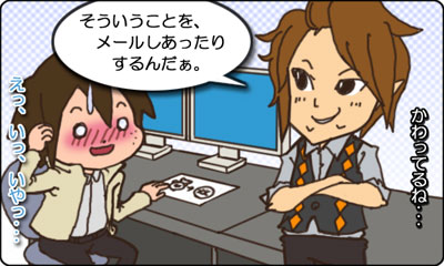 028_ジャムおじ_D