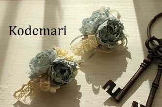 パステル系の布花コサージュ