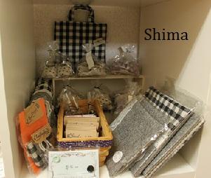 ランジュ作家 Shimaさん