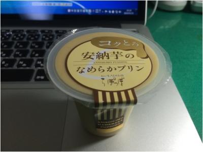 らぽっぽ2601_01