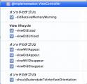 スクリーンショット 2012-04-01 22.11.20