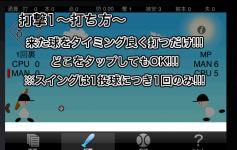 スクリーンショット 2012-04-30 21.13.32