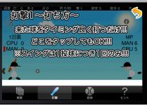 スクリーンショット 2012-04-30 21.14.19
