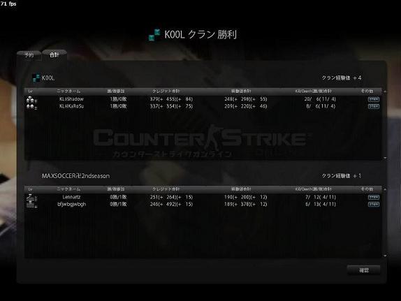 MAXSOCCER卍2season