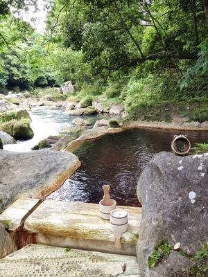 西の横綱の湯