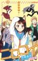 news_large_nisekoi_novel.jpg