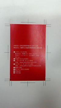 201110271743000_convert_20111027180647.jpg