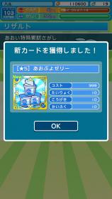 20140103 (2)