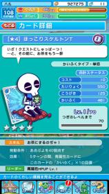 20140103 (8)