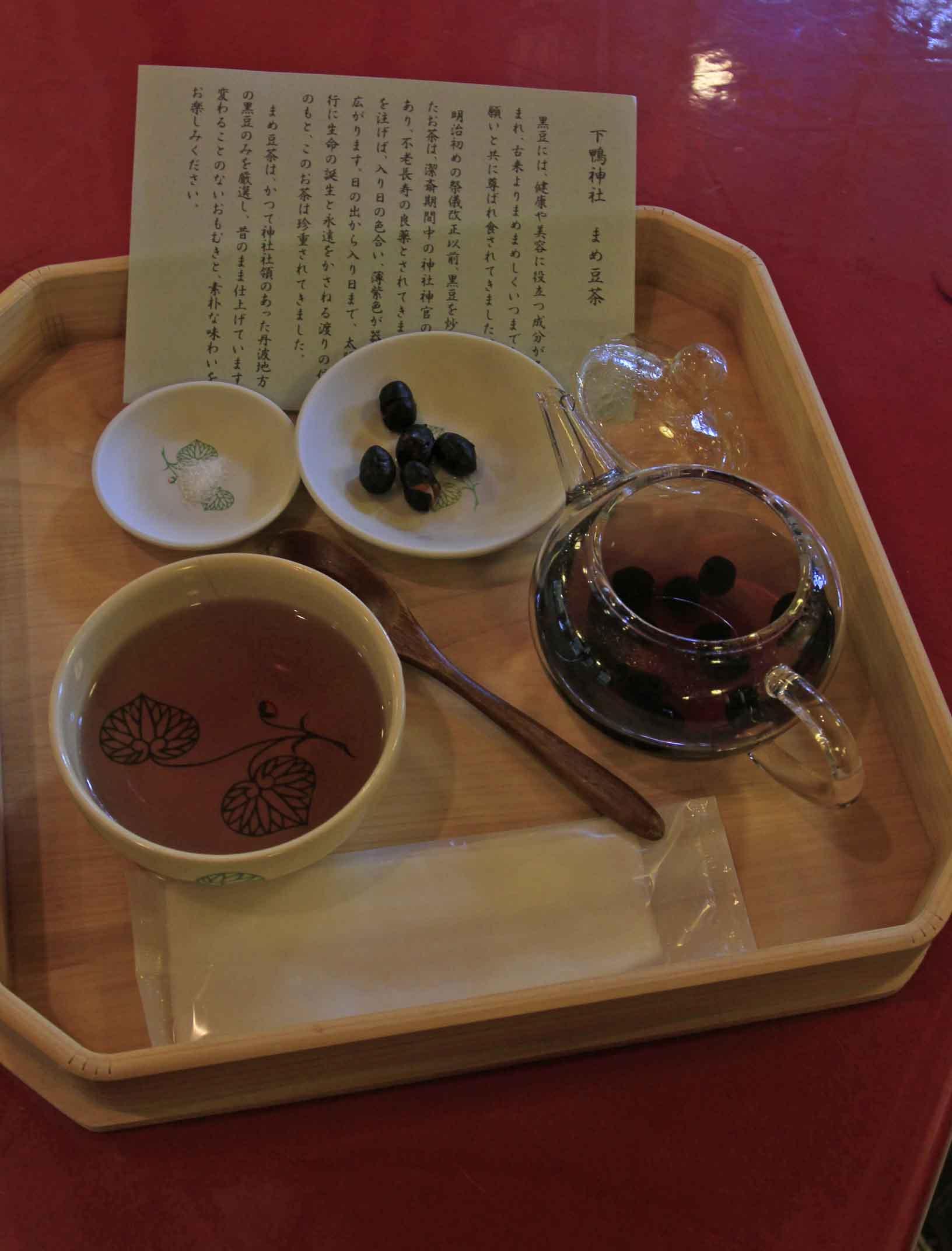 ブログ豆茶