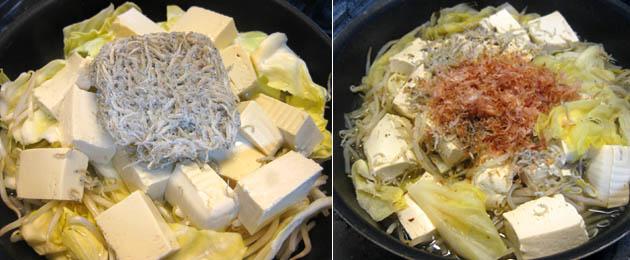 豆腐のジャコ蒸し