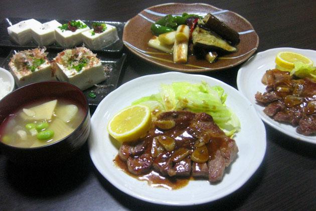 4月16日の晩飯