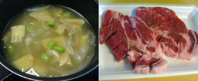 竹の子枝豆スープ