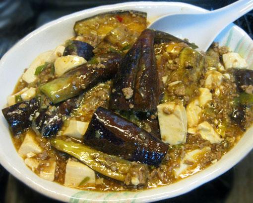 マーボーナス豆腐
