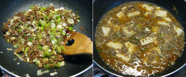 調味料と豆腐イン