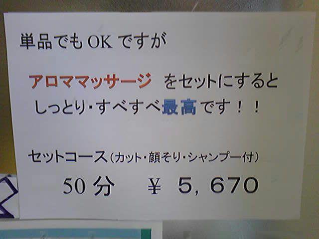 120113_095621_ed.jpg