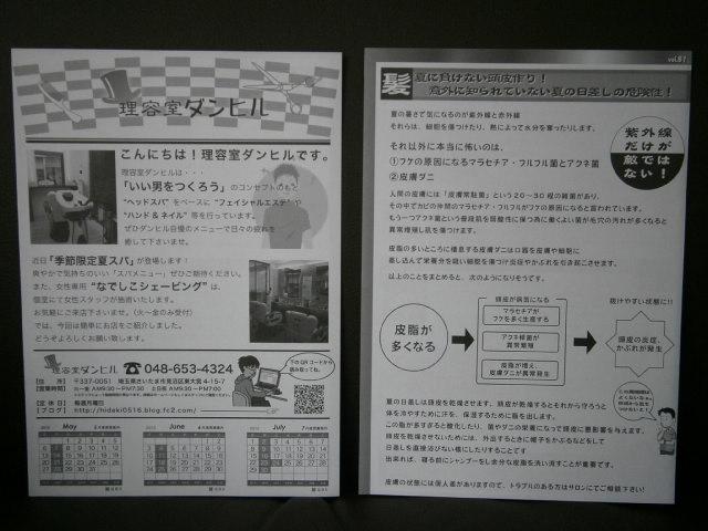 P5020352.jpg