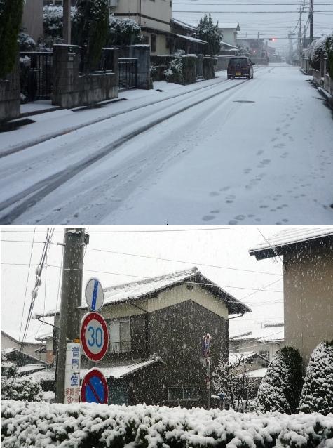 a雪2P1290413