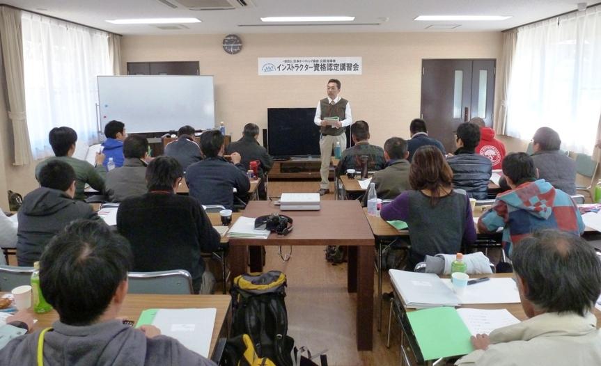 画像 20131130日本オートキャンプ協会指導者講習会 005-2
