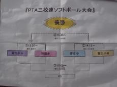 110911sankou1.jpg