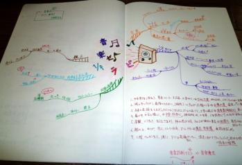 001_20110906013524.jpg
