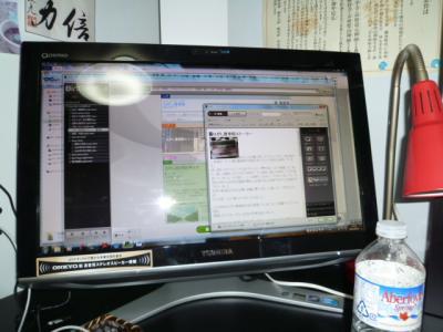 001_20111010145714.jpg
