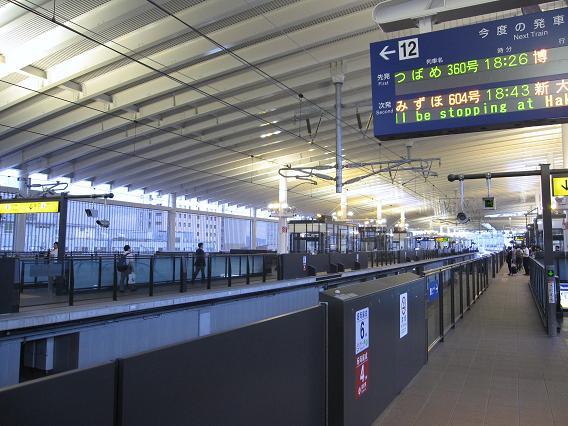 熊本駅新幹線ホーム