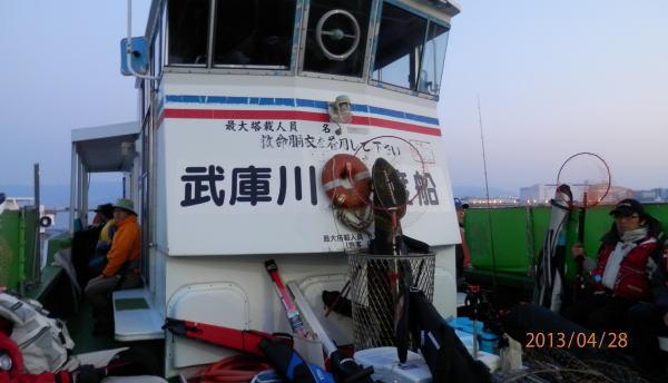 武庫川渡船さんで、3番へ ^^