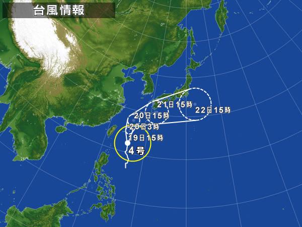 6月19日 台風4号