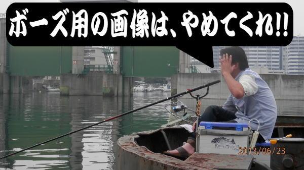 早よ、釣りや (* ̄m ̄) プッ