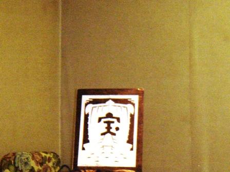 20131209紙きり