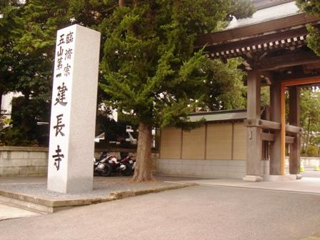 20131223建長寺