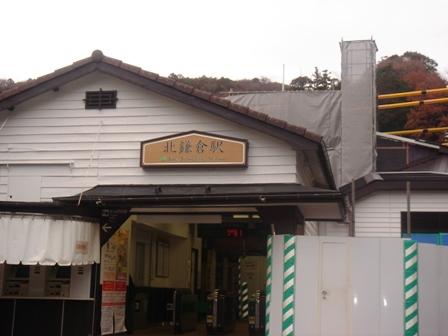 20131223北鎌倉