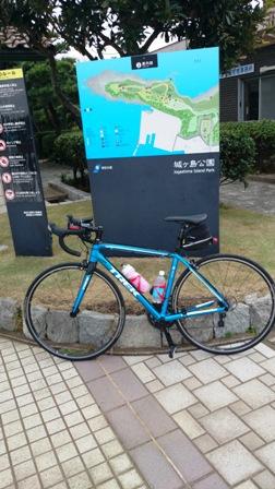 20131224城ヶ島写真