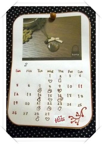 0423カレンダー2