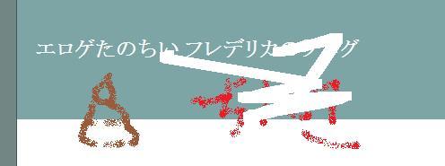 sekiya-sin.jpg