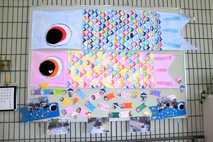 簡単 折り紙:折り紙 こいのぼり 折り方-divulgando.net